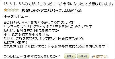 b0098610_2183952.jpg