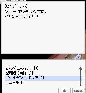 d0119414_17402123.jpg