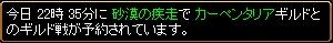 e0109226_1824452.jpg