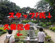 f0107226_1246161.jpg