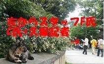 f0107226_12465550.jpg