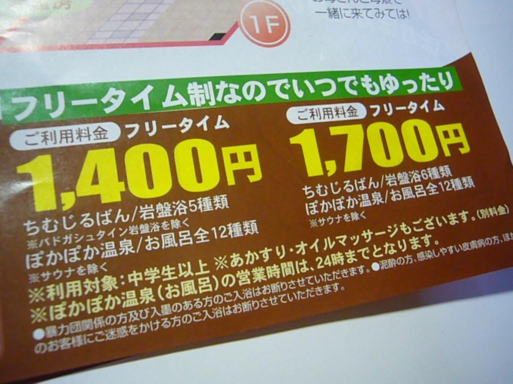 f0108049_23265658.jpg