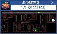 b0111560_18464378.jpg