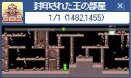 b0111560_19164854.jpg