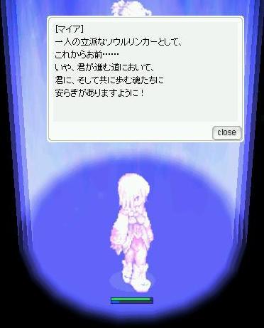 b0079574_211267.jpg