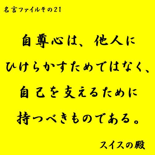 b0038588_17222575.jpg