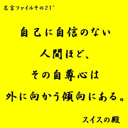 b0038588_17262739.jpg