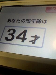 e0080589_2074221.jpg