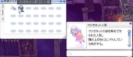 b0089090_754762.jpg