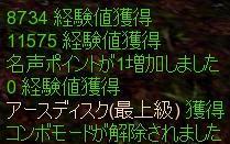 d0121494_4305376.jpg