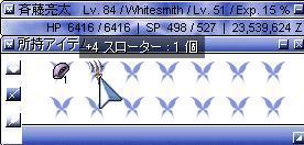 f0065197_14554022.jpg