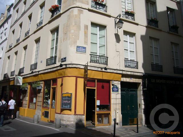 ■街角のワイン屋(パリ)_a0014299_7155064.jpg