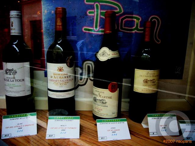 ■街角のワイン屋(パリ)_a0014299_7161793.jpg