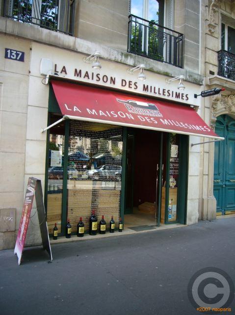 ■街角のワイン屋(パリ)_a0014299_7203520.jpg