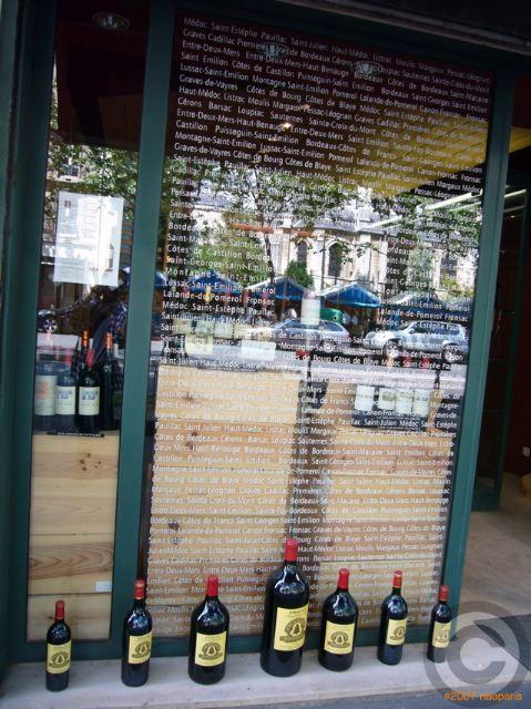 ■街角のワイン屋(パリ)_a0014299_7205369.jpg