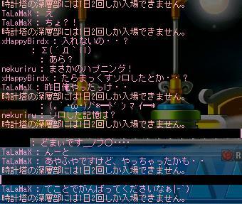 f0127202_35224.jpg