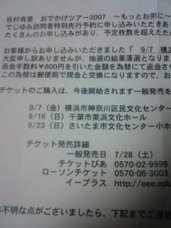 b0004308_199641.jpg