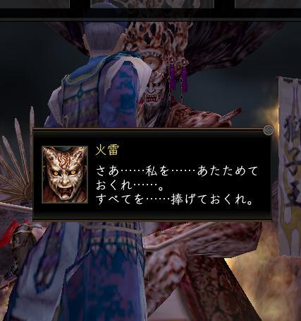 c0050609_2003611.jpg
