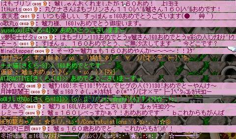 d0089212_124658.jpg