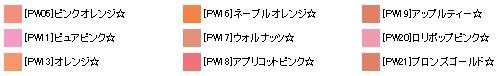 b0015017_1716115.jpg