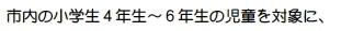 b0093221_6571362.jpg