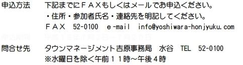 b0093221_7203434.jpg