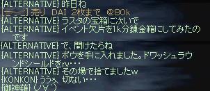 a0061228_15205026.jpg