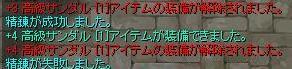 f0132029_1771648.jpg