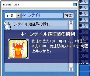 f0048433_203090.jpg