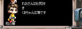 f0048433_214232.jpg