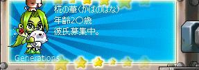 f0048433_215087.jpg