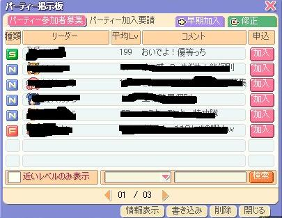 c0106635_23553257.jpg