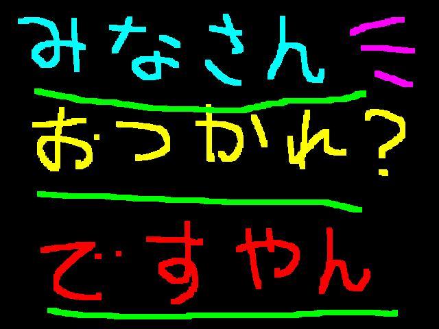 f0056935_16495287.jpg