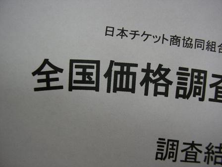 f0064937_927644.jpg
