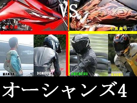 c0105142_18125112.jpg
