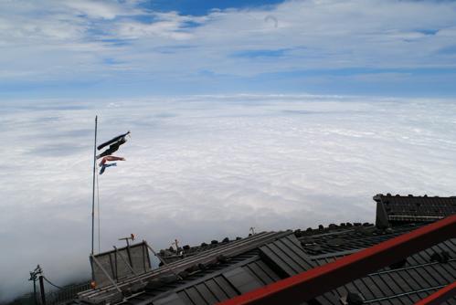 雲上の宿へ_a0006744_1158355.jpg