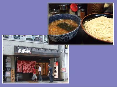 7月22日大勝軒のつけ麺