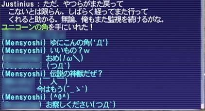 b0003550_16215567.jpg