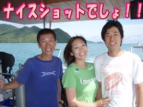 7月21日 ラチャヤイ島_d0086871_13154585.jpg