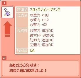 f0099374_2136218.jpg