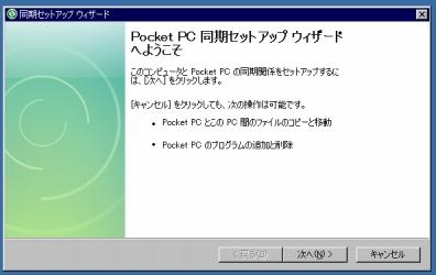 b0029688_18203711.jpg