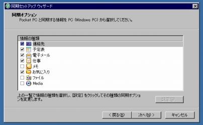 b0029688_18204154.jpg
