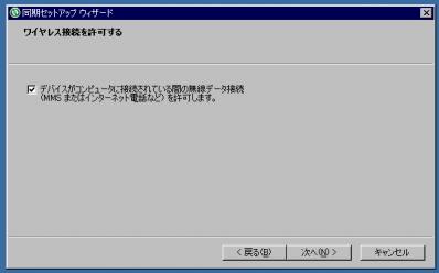b0029688_18204642.jpg