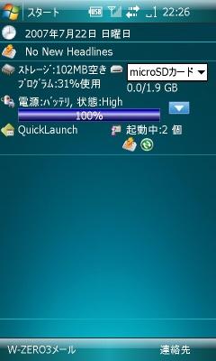 b0029688_22273448.jpg