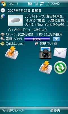 b0029688_22435286.jpg