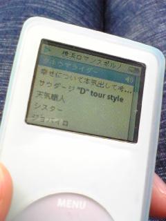 f0043790_18184961.jpg