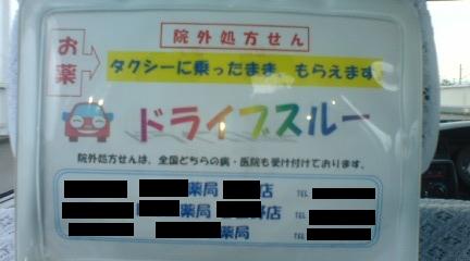 b0008103_0133641.jpg