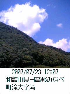 f0135908_1216449.jpg