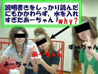 f0147821_1330510.jpg