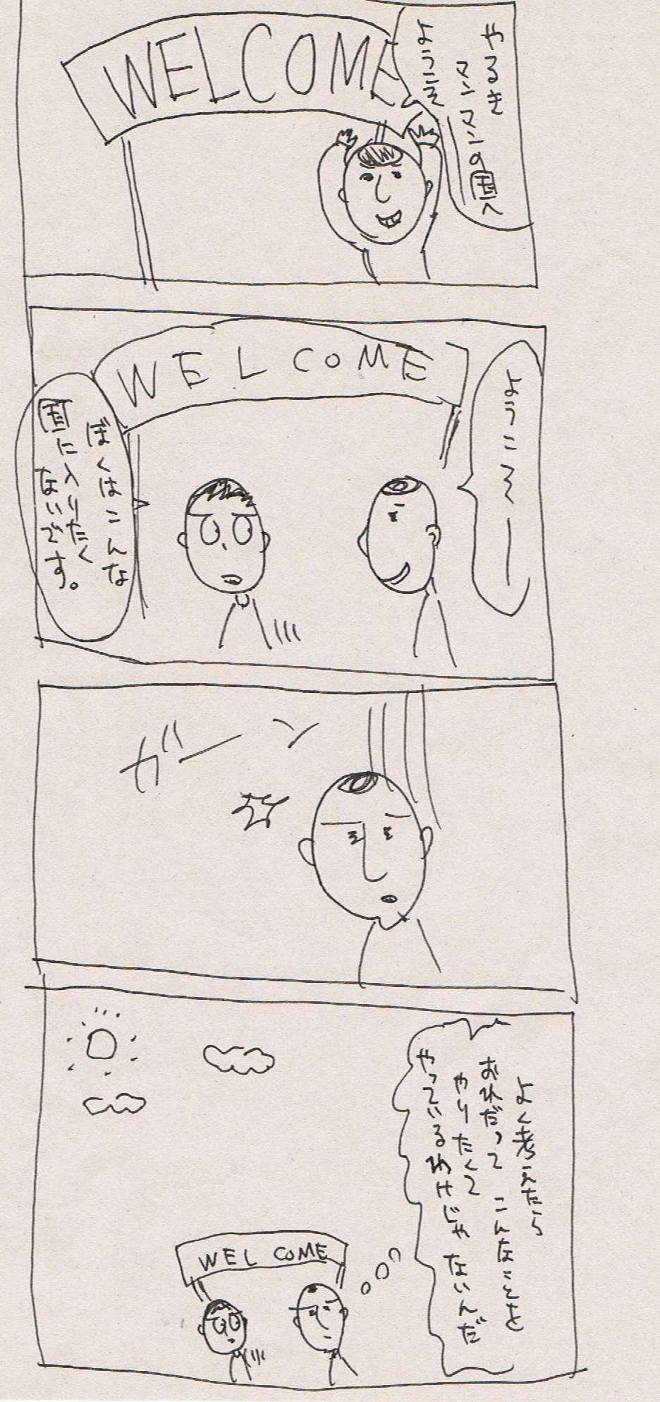 b0116425_2318699.jpg